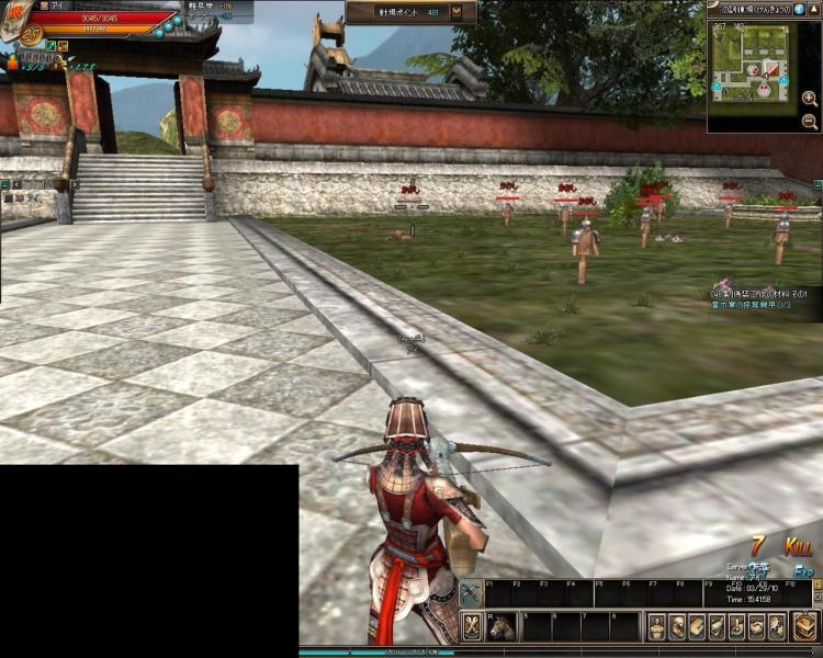 Screenshot03_29_10_15_41_58.jpg