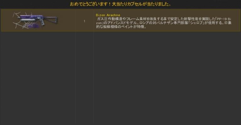 AVA_120125_213948_00.jpg