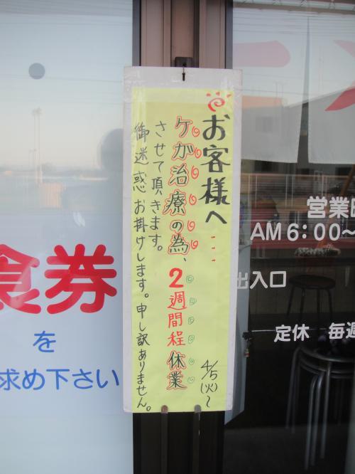 尾島_convert_20110406070813