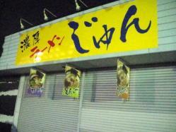 じゅん_convert_20110415231851