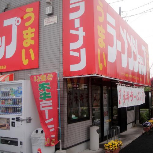 尾島外観_convert_20110422211249