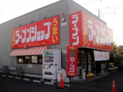 尾島外観_convert_20110519222136
