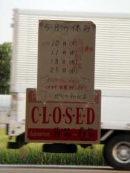 ピリカ休み_convert_20110519224047