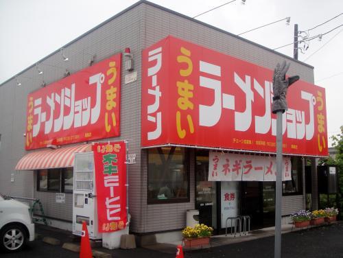 尾島外観_convert_20110528080059