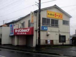 もっちゃん_convert_20110601225129