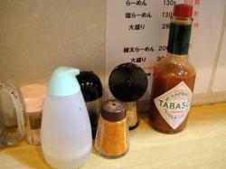 麺治卓上_convert_20110604213326