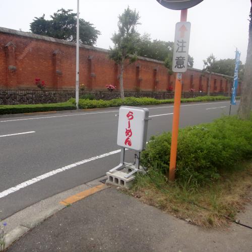 かじゅん看板2_convert_20110615220324