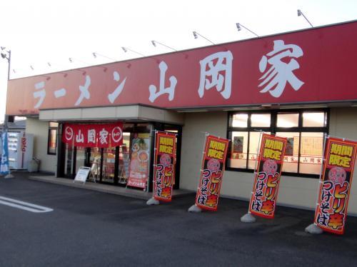 山岡家外観_convert_20110710085020