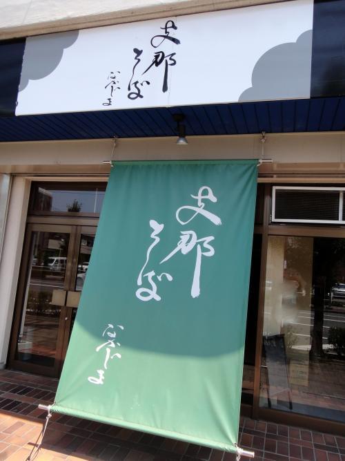 なかじま外観_convert_20110717213824