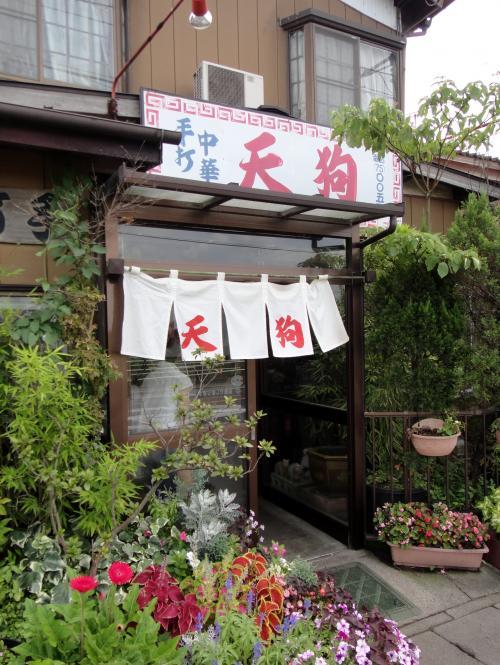 天狗外観_convert_20110724211345