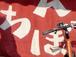 とんちぼのれん_convert_20111013222503