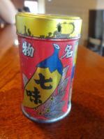唐辛子_convert_20111015080036