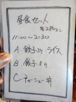 昼飯_convert_20111015080216