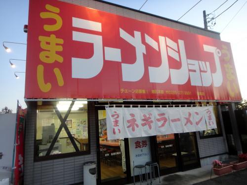 尾島外観_convert_20111103134330