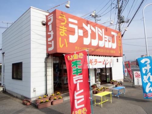 藪外観_convert_20111106113038