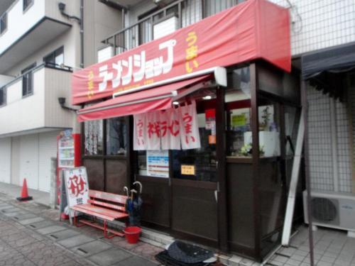 金田外観_convert_20111106113300