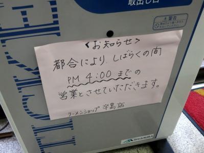 卒島お知らせ2