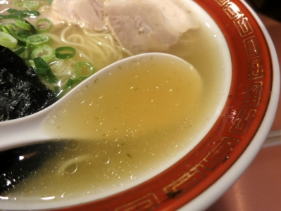 美登里スープ