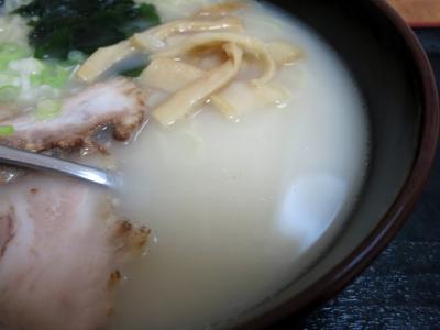 駅南スープ