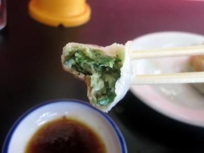 神田屋餃子2