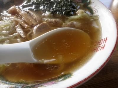昭和軒スープ