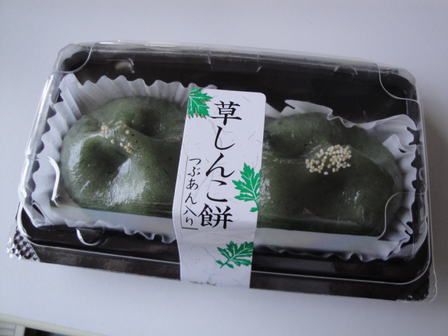 草しんこ餅