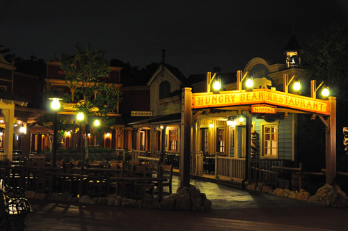 ハングリーベアレストラン
