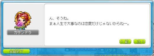 Maple130306_195734.jpg