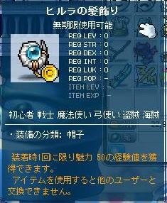 Maple130310_124500.jpg