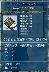 Maple130310_134958.jpg