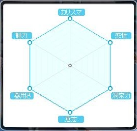 Maple130310_142959.jpg