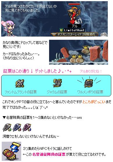 金魚4.14①
