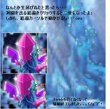 ホンテ4.24③