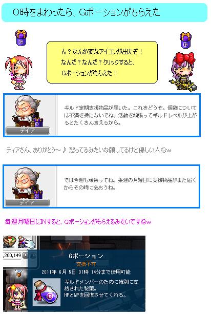 日記5.29①