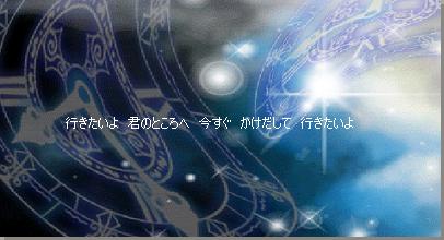 日記7.28①