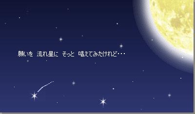 日記7.29①