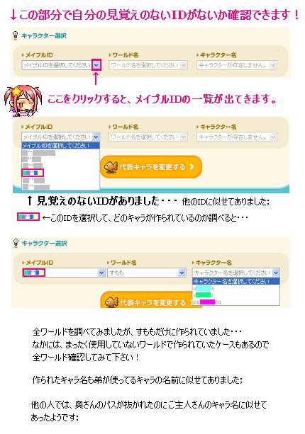 パス抜き8.28②