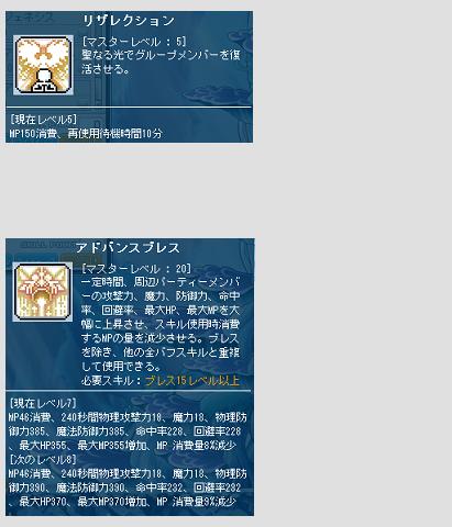 ホンテ11.6①