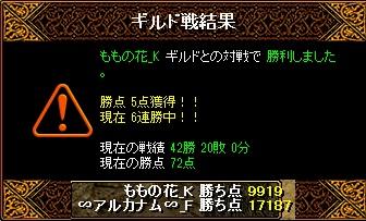 RedStone 11.03.24[03]
