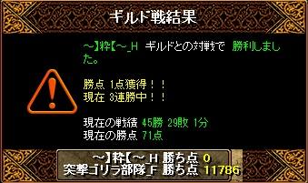 RedStone 11.03.25[01]