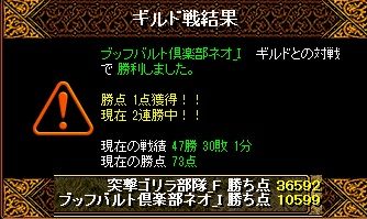 RedStone 11.03.28[01]