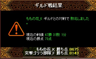 RedStone 11.03.29[01]