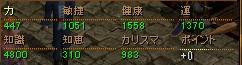 RedStone 11.04.07[03]