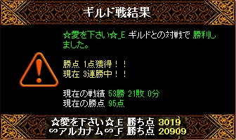 RedStone 11.04.14[00]