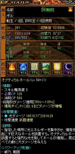 RedStone 11.04.23[00]