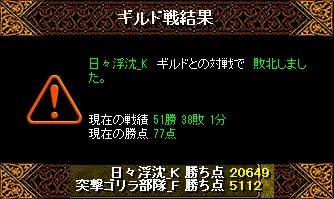 RedStone 11.04.23[02]