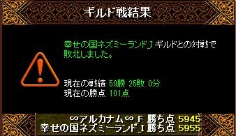 RedStone 11.05.09[02]