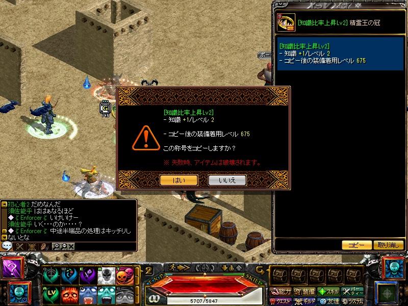 RedStone 11.05.31[05]