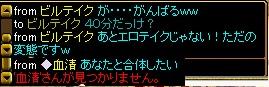 RedStone 11.06.07[08]