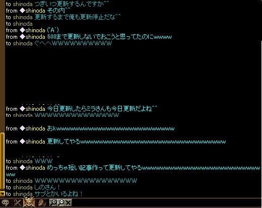 RedStone 11.06.07[09]
